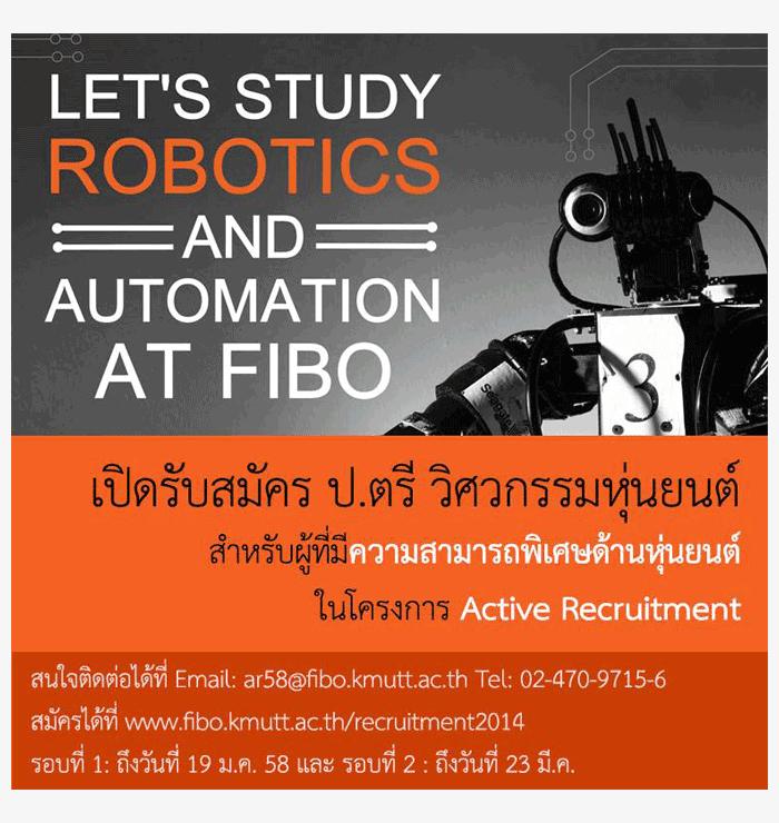 รับตรง58 ผู้มีความสามารถดีเด่นด้านหุ่นยนต์ วิศวกรรมหุ่นยนต์ฯ พระจอมเกล้าธนบุรี 2558