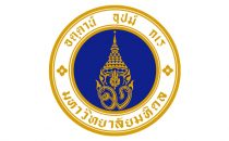 TCAS/รับตรง61 ประเภทรับร่วมกัน ม.มหิดล 2561