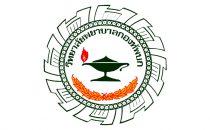 รับตรง60 นักเรียนพยาบาลกองทัพบก วิทยาลัยพยาบาลกองทัพบก 2560
