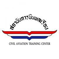 รับตรง61 หลักสูตรวิชาภาคพื้น สถาบันการบินพลเรือน 2561 (รอบ 2)