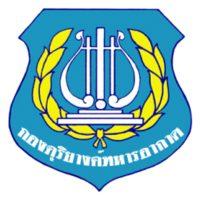 รับตรง59 นักเรียนดุริยางค์ทหารอากาศ กองดุริยางค์ทหารอากาศ 2559