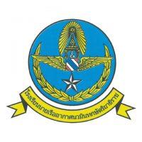 รับตรง60 นักเรียนเตรียมทหารฯกองทัพอากาศ โรงเรียนนายเรืออากาศ 2560