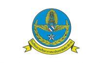 โครงการรับตรง นักเรียนเตรียมทหารฯ กองทัพอากาศ โรงเรียนนายเรืออากาศฯ 2557