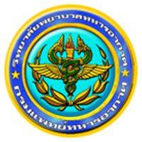 โครงการรับตรง นักเรียนพบาบาลทหารอากาศ วิทยาลัยพยาบาลทหารอากาศ 2557