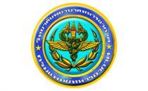 รับตรง61 นักเรียนพยาบาลทหารอากาศ วิทยาลัยพยาบาลทหารอากาศ 2561