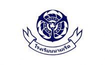 รับตรง60 นักเรียนเตรียมทหารในส่วนของกองทัพเรือ โรงเรียนนายเรือ 2560