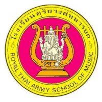 รับตรง58 นักเรียนดุริยางค์ทหารบก โรงเรียนดุริยางค์ทหารบก 2558