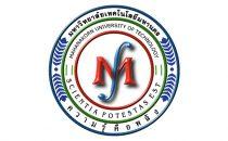 โครงการรับตรง วุฒิม.6/ปวส. ม.เทคโนโลยีมหานคร 2557