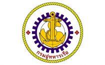 รับตรง58 นักเรียนช่างกรมอู่ทหารเรือ โรงเรียนช่างกรมอู่ทหารเรือ 2558