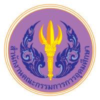 TCAS/รับตรง61 ผลิตครูเพื่อพัฒนาท้องถิ่น สำนักงานคณะกรรมการการอุดมศึกษา 2561
